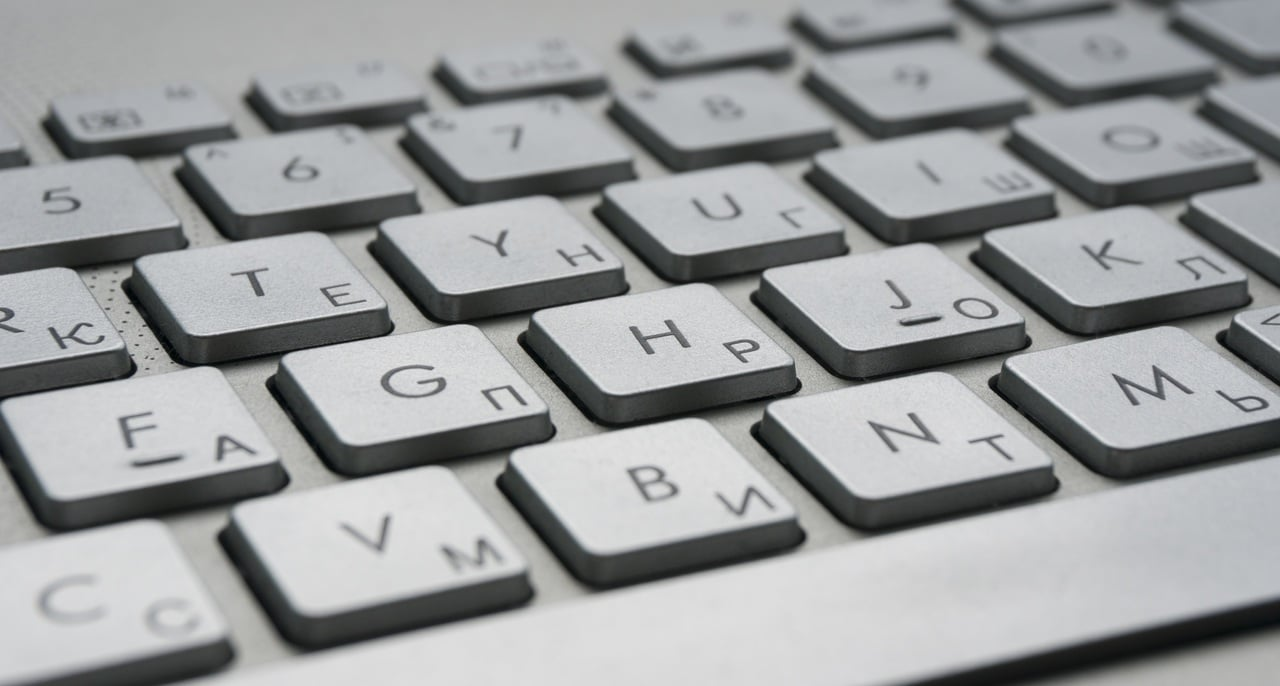 ¿Cómo organizar el acceso y el control de la información?